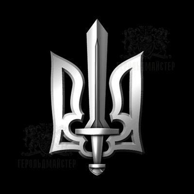 "Фото Значок ""Тризуб-Меч"" патина"