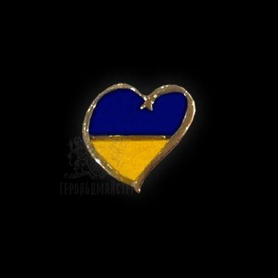 """Фото Значок """"Сердце Украины"""""""