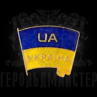 Фото Значок «Флаг Украины UA»
