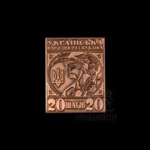 Фото (Русский) Значок УНР медь
