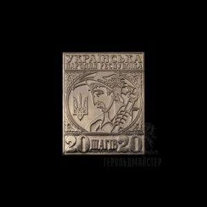 Фото (Русский) Значок УНР никель