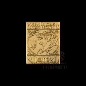 Фото Значок УНР золото