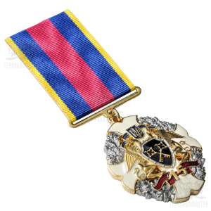 "Фото Medal ""15 years of GPTSU"""