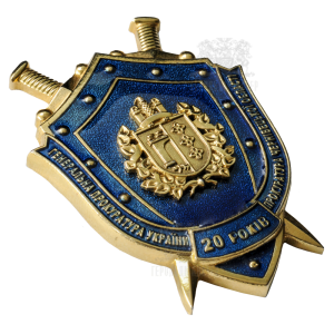 "Фото Insignia ""Prosecutor's Office of Chernovtsy region – 20 years"""