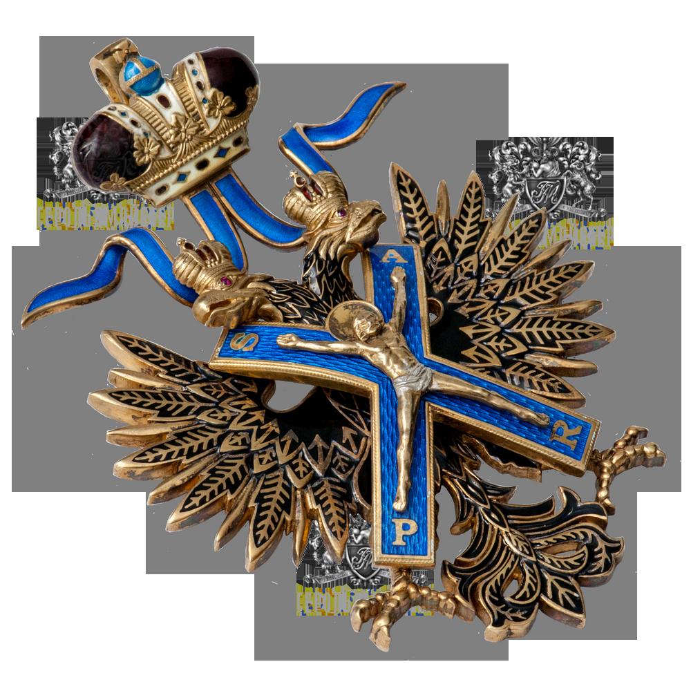 фото андреевского наградного креста лучших вариантов поздравлений
