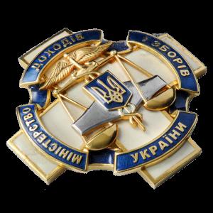 Фото Нагрудный знак «Честь и Служба МДЗУ»