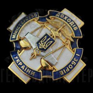 """Фото Insignia """"Honor and Service of MDSU"""""""