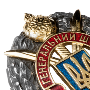 """Фото Insignia """"General Staff of the Armed Forces"""""""