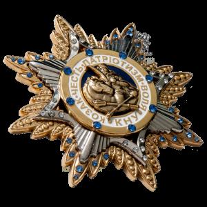 "Фото Insignia ""Cossack Honor Patriot Will"""