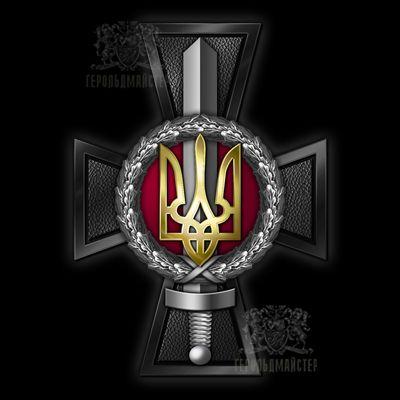 """Фото Нагрудный знак """"Кровь за Украину"""""""