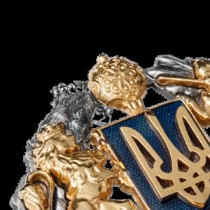 Фото Нагрудний знак «Міністерство Оборони України»