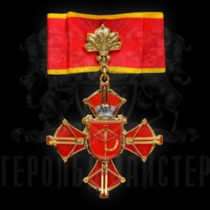 Фото Нагрудный знак «Знак почёта Подольского района Киева»