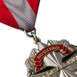 "Фото Insignia ""Honorary citizen of Cherkasy region"""