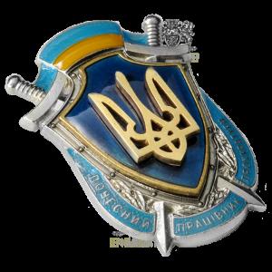 Фото Нагрудный знак «Почетный работник прокуратуры»