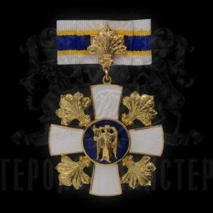 Фото Нагрудний знак «Знак пошани голови Києва»
