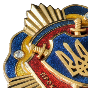 "Фото Insignia ""Prosecutor's Office of Kyiv region"""