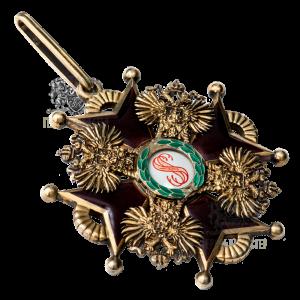 Фото Знак «Імператорського і Царського Ордена Святого Станіслава» І ступеня