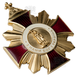 "Фото Insignia ""With Us God and Ukraine"" І dg."