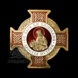 "Фото Insignia ""Saint Yaroslav the Wise"""