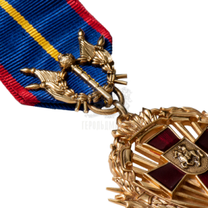 "Фото Insignia ""Otaman's Badge of Honor"""