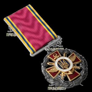 Фото Нагрудний знак «За доблесну військову службу Батьківщині»