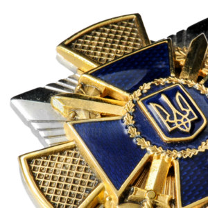 "Фото Insignia ""For courage of SSU"""