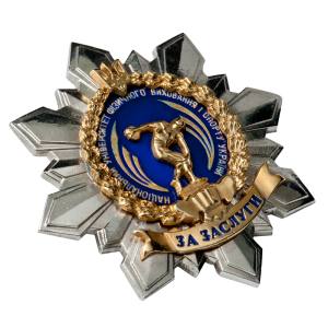 "Фото Insignia ""NUFVISU – For Merit"""