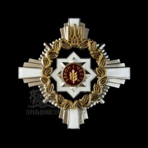 "Фото Insignia ""Law and Honor"""