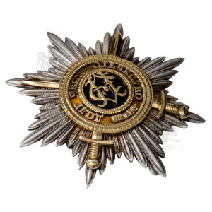 "Фото Insignia ""Imperial Military Order of St. Nicholas the Wonderworker"""