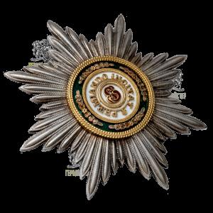 Фото Звезда «Императорского и Царского Ордена Святого Станислава»