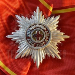 """Фото Insignia """"Imperial Order of St. Anne"""""""