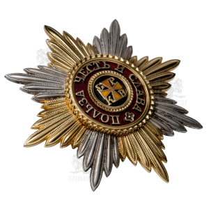 "Фото Insignia ""Imperial Order of Saint Equal-to-the-Apostles Prince Vladimir"""