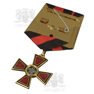 "Фото Insignia ""Imperial Order of Saint Equal-to-the-Apostles Prince Vladimir"" IIІ dg."