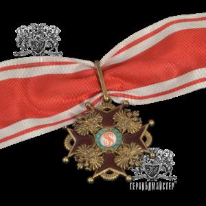 Фото Знак «Императорского и Царского Ордена Святого Станислава» ІІ степени