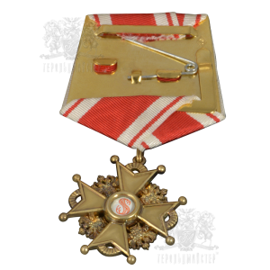 "Фото Insignia ""Imperial Order of St. Stanislaus"" III dg."