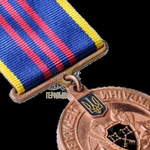 Фото Медаль «10 років сумлінної служби ДПТСУ»