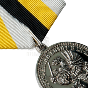 "Фото Medal ""The Highest Visit to Crimea 2011"" ІІ dg."