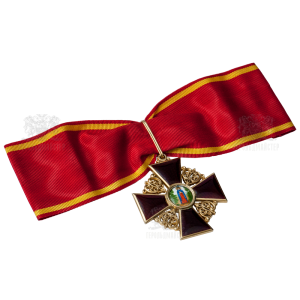 """Фото Insignia """"Imperial Order of St. Anne"""" IІ dg."""