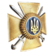 "Фото Badge ""Cossack with sword"""