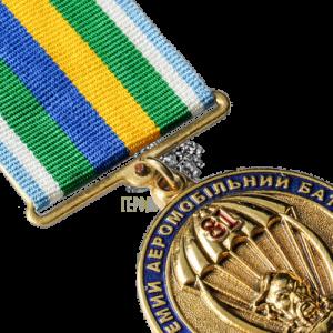 Фото Медаль «122 Отдельный Аэромобильный Батальон»