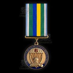 "Фото Medal ""122 Separate Airmobile Battalion"""