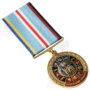 Фото Медаль «Побратимы Украины»
