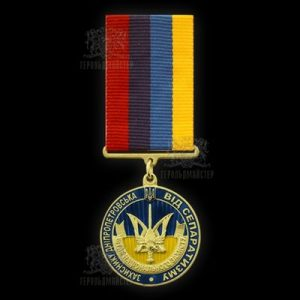 "Фото Medal ""Defender of Dnipropetrovsk from separatism"""