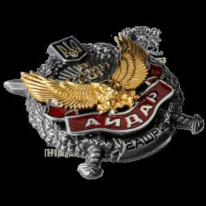 Фото Нагрудний знак «Айдар – 2 АШР»