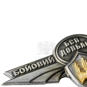 "Фото Insignia ""Battle Eagle BSP ""Donbass"""