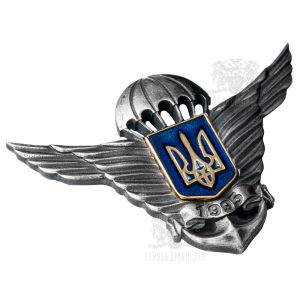"""Фото Insignia """"MIU Special Forces of the Ministry of Defense of Ukraine"""""""