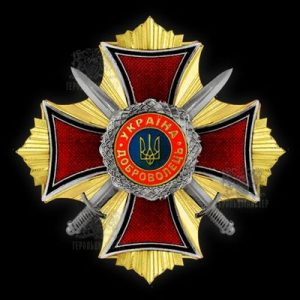 "Фото Insignia ""Ukraine – Volunteer"""
