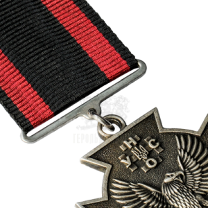 """Фото Insignia """"For participation in military operations of UNSO"""" II dg."""