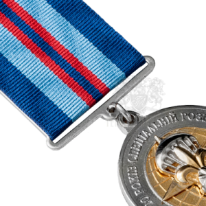 "Фото Medal ""20 years of special intelligence"""