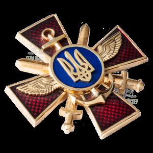 Фото Нагрудний знак «Генеральний штаб»